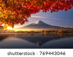 colorful autumn season and... | Shutterstock . vector #769443046