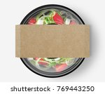 salad box with cover from top... | Shutterstock . vector #769443250
