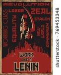 Work Like A Lenin. Stylization...