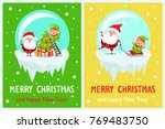 merry christmas and happy new... | Shutterstock .eps vector #769483750