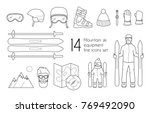 mountain ski equipment line... | Shutterstock .eps vector #769492090