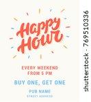 happy hour flyer template. | Shutterstock .eps vector #769510336