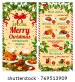 merry christmas dinner...   Shutterstock .eps vector #769513909