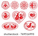 set of decorative compositional ... | Shutterstock .eps vector #769516993