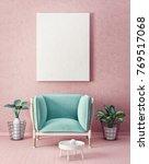 modern living room  with ... | Shutterstock . vector #769517068