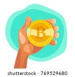 flat illustration of human hand ...   Shutterstock . vector #769529680