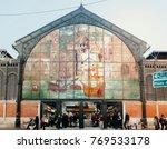malaga  spain   december 5th ... | Shutterstock . vector #769533178