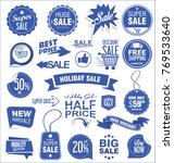 super sale badges and labels... | Shutterstock .eps vector #769533640