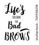 modern typography inscription ... | Shutterstock .eps vector #769558258
