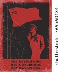 the revolution has a beginning... | Shutterstock .eps vector #769560184
