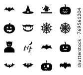 origami style icon set   bat... | Shutterstock .eps vector #769561204