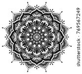 decorative hand drawn mandala | Shutterstock .eps vector #769567249