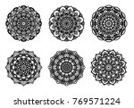 set of hand drawn mandalas | Shutterstock .eps vector #769571224