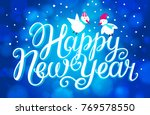vector christmas background... | Shutterstock .eps vector #769578550