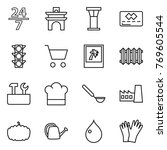 thin line icon set   24 7  arch ... | Shutterstock .eps vector #769605544