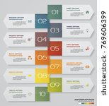 modern 10 steps process. simple ... | Shutterstock .eps vector #769606399