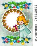 christmas holiday card with...   Shutterstock .eps vector #769610533