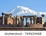 ruins of the temple of... | Shutterstock . vector #769624468