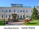 "Small photo of Irkutsk, Russia, August, 29, 2017.Fountain ""Swan song"" before a Dental centre on Lenin street in Irkutsk in the summer"