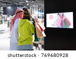 intelligent digital signage  ... | Shutterstock . vector #769680928