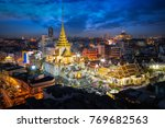 thailand temple  wat traimit at ... | Shutterstock . vector #769682563
