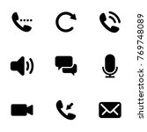 set of simple icons on a theme... | Shutterstock .eps vector #769748089