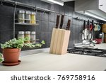 kitchen utensils and jars of... | Shutterstock . vector #769758916