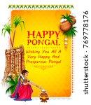 illustration of happy pongal...   Shutterstock .eps vector #769778176