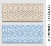seamless horizontal borders... | Shutterstock .eps vector #769831699