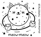 coloring with cute cat planet... | Shutterstock .eps vector #769837618