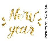 vector happy new year text with ... | Shutterstock .eps vector #769853536