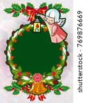 christmas holiday card with... | Shutterstock .eps vector #769876669