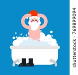 santa claus in bath. christmas... | Shutterstock .eps vector #769899094