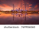 sheikh zayed grand mosque | Shutterstock . vector #769906060