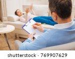 short information.  selective... | Shutterstock . vector #769907629