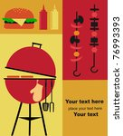 bbq party invitation template | Shutterstock .eps vector #76993393