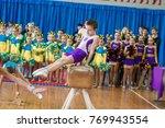 kamenskoye  ukraine   march 9 ... | Shutterstock . vector #769943554