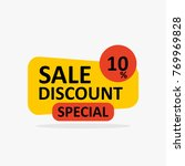 special offer discount banner | Shutterstock .eps vector #769969828