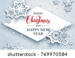 elegant paper cut snowflakes.... | Shutterstock .eps vector #769970584