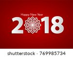 red happy new year 2018 concept ... | Shutterstock .eps vector #769985734