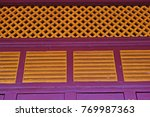 old style wooden house  thailand | Shutterstock . vector #769987363