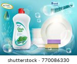 dishwashing liquid soap with... | Shutterstock .eps vector #770086330