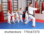 male karate instructor training ... | Shutterstock . vector #770167273