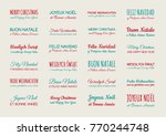 merry christmas in different... | Shutterstock .eps vector #770244748