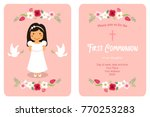 cute first communion card for... | Shutterstock .eps vector #770253283