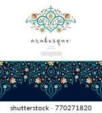 vector vintage decor  ornate... | Shutterstock .eps vector #770271820