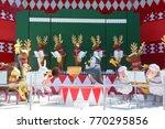 christmas festive ... | Shutterstock . vector #770295856