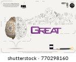 brain   pencil sketch   icon... | Shutterstock .eps vector #770298160