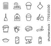 thin line icon set   calculator ... | Shutterstock .eps vector #770310100