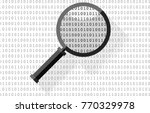 binary data scanner 0101 pattern | Shutterstock .eps vector #770329978